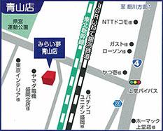 みらい夢青山店 アクセスマップ